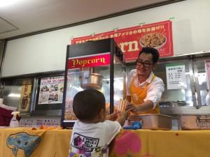 FUN-FOODの日201506-39-300x225