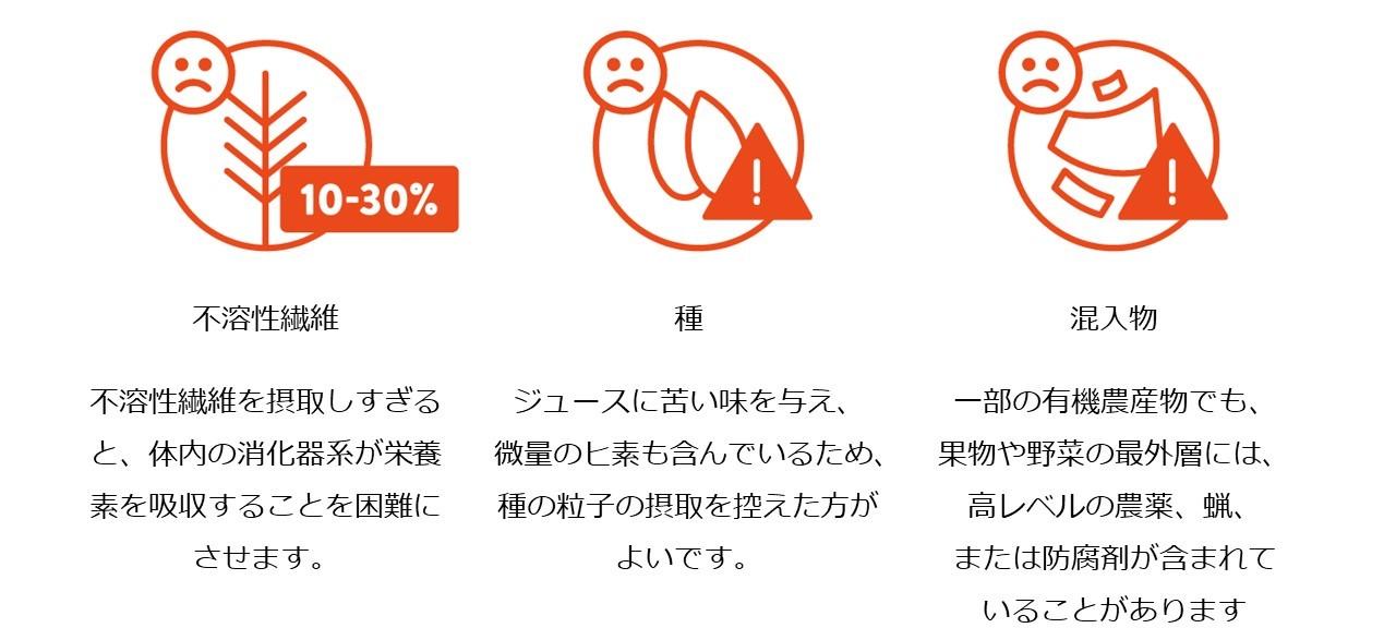 スライド4 (2)