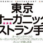 taka-yamaguchi-03-002 (3)